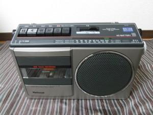 子供の音楽鑑賞用にCDラジオを買いました。宝石・時計・ブランド品の買取鑑定をお任せください『質はしもと(有)橋本質店』