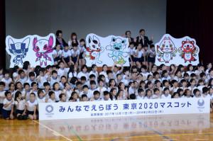 平昌ロスの方が多いそうですが、今日は東京オリンピックのマスコットキャラ発表です!宝石・時計・ブランド品の高価買取鑑定をお任せください『質はしもと(有)橋本質店』