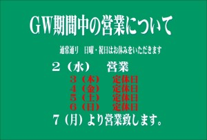 GW_01