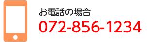 form_icon1