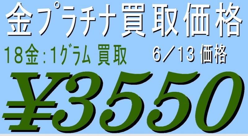 613-2