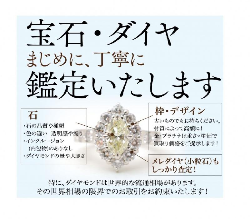 0907CUT-橋本質店